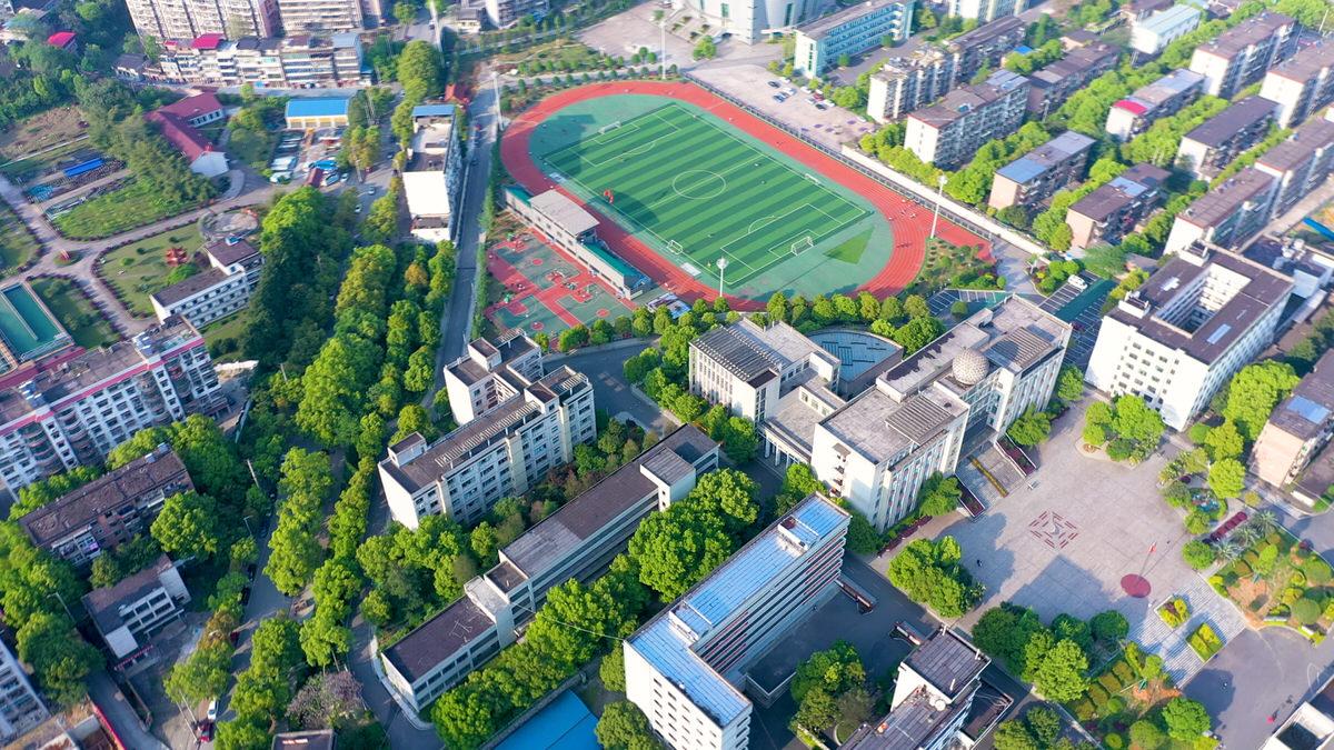 冷水江市第六中学 360测试